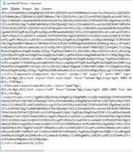 Архивная копия файла WebPageMaker
