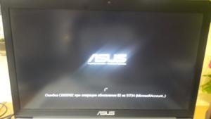 ошибка C0000102