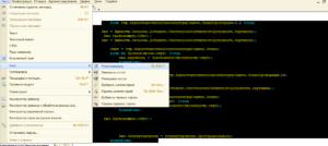 форматировать код 1с