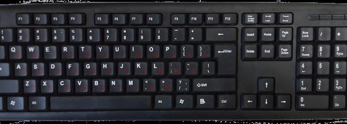 Клавиатура и мышь. Урок 4