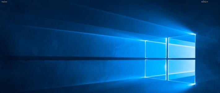 Рабочий стол Windows и меню Пуск. Урок 6