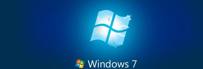14 января 2020 Microsoft прекращает поддержку Windows 7