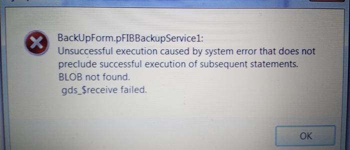 Восстановление поврежденной базы данных Firebird