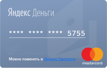 Как заработать баллы в Яндекс Деньгах? Суперигра началась